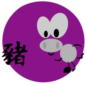 Pig- Con lợn