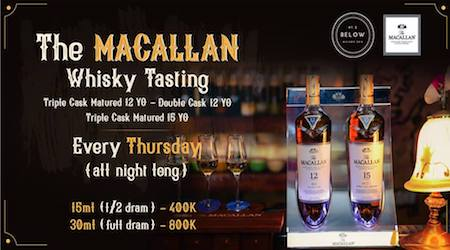 This image has an empty alt attribute; its file name is X-24-January-The-Macallan-1.jpg